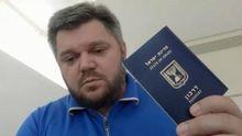 Україна вимагає в Ізраїлю повернути скандального екс-міністра