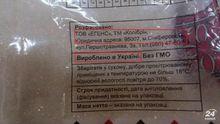 Фотофакт: на этикетках продуктов признали, что Крым – это Украина