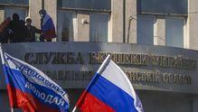 Журналист обнародовал официальные доказательства российской оккупации Донбасса