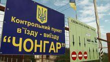 Возле админграницы с Крымом летают российские вертолеты: ситуация напряженная