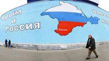 У Криму якась заворушка, – журналіст