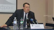 Дезертири у Криму влаштували перестрілку, – Геращенко