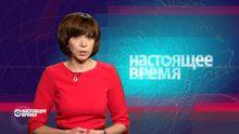 Настоящее время. Разрыв дипломатических отношений РФ и Украины. Как работает пропаганда России