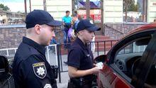 Як поліцейські штрафують порушників у центрі Львова