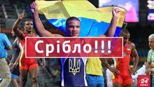 """Україна програла Росії чергове """"золото"""" на Олімпіаді-2016"""