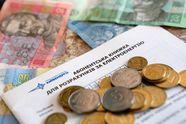 З вересня українці платитимуть за світло ще більше