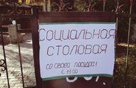 Письмо из Луганска: местной армии восторженно сочувствуют из-за рубежа