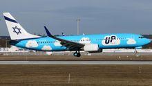 Чрезвычайное положение из-за самолета, следовавшего в Украину: фото, видео