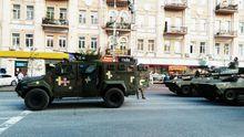 Чи варто проводити парад з військовою технікою на День Незалежності?
