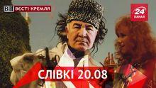 Вєсті Кремля. Слівки. Розкол компартії Росії. Як побороти розпусту