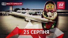 Вєсті Кремля. Як матрьошка стала на заваді олімпійцям. Кому продались росіяни
