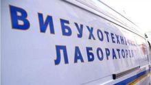 Взрыв произошел в здании райгосадминистрации в Киевской области