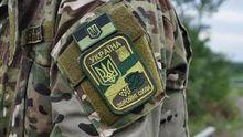 Україна зазнала втрат на фронті