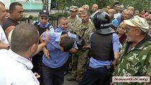 Вбивство поліцією на Миколаївщині. Журналіст назвав ще одну резонансну деталь