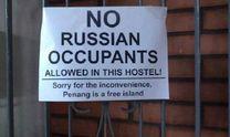 Мир без русских: цивилизация отторгает варварство