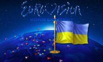 Эксперт назвал город-фаворита в борьбе за право провести Евровидение-2017