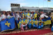 Українських спортсменів урочисто провели на Паралімпіаду в Ріо