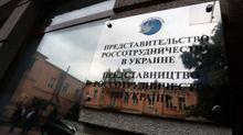 Активісти атакували Росспівробітництво у Києві