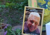 40 дней после гибели Павла Шеремета