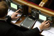 От следующей сессии парламента можно ожидать шоу, но не кардинальных решений, – Чорновил