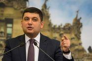 Уряд розсекретив рішення щодо призовників та майна ЗСУ