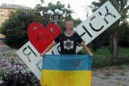 Ще один сміливець вийшов у центр Луганська з українським прапором