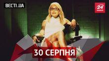 Вести.UA. Почему Тимошенко сменила имидж. Кличко научился танцевать хип-хоп