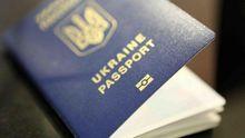 В Европарламенте зарегистрирована резолюция о безвизовом для Украины