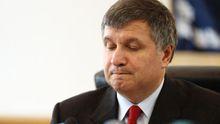 """СБУ ответила Авакову на призыв наказать """"Интер"""""""