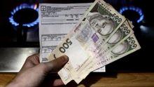 Очередное потрясение для украинцев: начали действовать новые тарифы