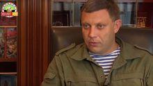 Захарченко внезапно заговорил о мире на Донбассе