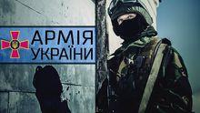 Нардеп розповів, хто зруйнував військовий потенціал України