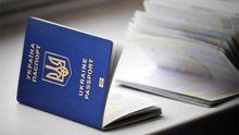 Українці отримали змогу мати безкоштовні візи у одну з країн ЄС (Документ)