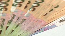 Експерт розповів, завдяки чому зростуть зарплати українців