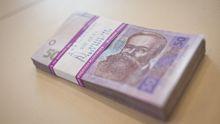 Курс валют НБУ на 20 вересня: гривня продовжує відігравати втрачене