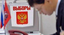 Какие страны все-таки не признали российские выборы в Крыму