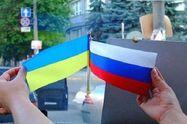 """О русско-украинском """"братстве"""": кто и какими интерасами готов пожертвовать?"""