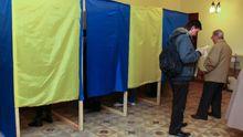 В грудні українців знову чекають вибори