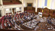 """Как депутаты отреагировали на """"бойцовский клуб"""" Парасюка и Вилкула"""