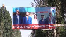 2 года Поклонской в Крыму: чем запомнилась одиозная Няш-Мяш