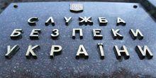 Майора СБУ отправили за решетку на 4 года за смертельное ДТП