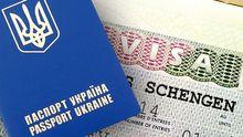 Комитет Европарламента поддержал предоставить украинцам безвиз