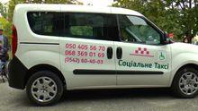 Первое бесплатное такси появилось в Украине