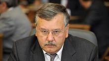 Гриценко рассказал об уголовном деле против него относительно продажи оружия