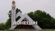Под Донецком продолжается ожесточенный бой, – житель города