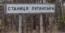 На Луганщині люди бояться відходу ЗСУ, готують масові протести