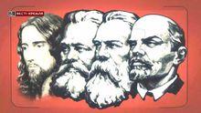 Первым коммунистом на планете был Иисус Христос, – лидер КПРФ