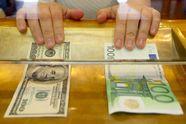 Курс валют НБУ на 29 вересня: євро продовжує падіння