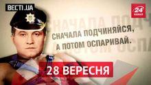 """Вести UA. Куда делись """"мусора"""" Авакова. Сколько пьют украинцы"""