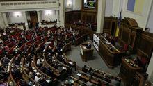 Рада собралась на внеочередное заседание, но для увольнения судей голосов нет